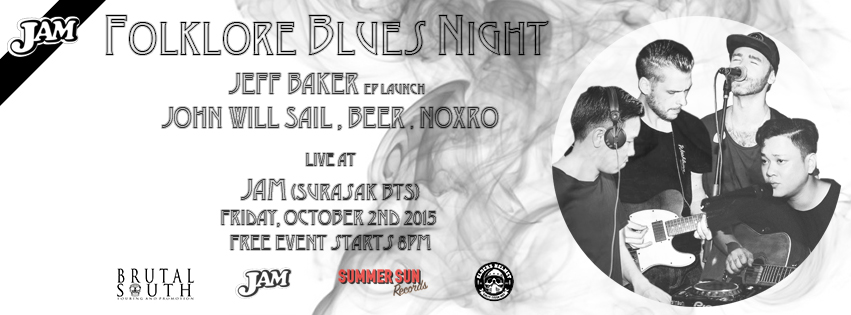 Folklore Blues Night (cover)